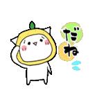 柚子ねこ3~ほんわかスタンプ~(個別スタンプ:16)
