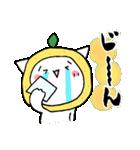 柚子ねこ3~ほんわかスタンプ~(個別スタンプ:18)