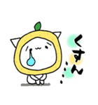 柚子ねこ3~ほんわかスタンプ~(個別スタンプ:19)