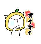 柚子ねこ3~ほんわかスタンプ~(個別スタンプ:20)