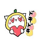 柚子ねこ3~ほんわかスタンプ~(個別スタンプ:21)