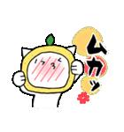 柚子ねこ3~ほんわかスタンプ~(個別スタンプ:22)