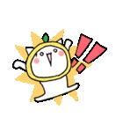 柚子ねこ3~ほんわかスタンプ~(個別スタンプ:23)