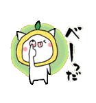 柚子ねこ3~ほんわかスタンプ~(個別スタンプ:25)