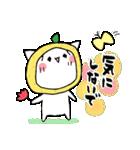 柚子ねこ3~ほんわかスタンプ~(個別スタンプ:26)