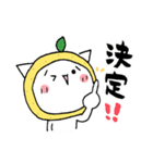 柚子ねこ3~ほんわかスタンプ~(個別スタンプ:27)