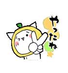 柚子ねこ3~ほんわかスタンプ~(個別スタンプ:28)
