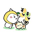 柚子ねこ3~ほんわかスタンプ~(個別スタンプ:29)