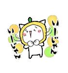 柚子ねこ3~ほんわかスタンプ~(個別スタンプ:30)