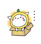 柚子ねこ3~ほんわかスタンプ~(個別スタンプ:31)