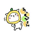 柚子ねこ3~ほんわかスタンプ~(個別スタンプ:32)