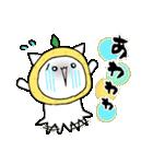 柚子ねこ3~ほんわかスタンプ~(個別スタンプ:33)