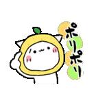 柚子ねこ3~ほんわかスタンプ~(個別スタンプ:34)