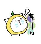 柚子ねこ3~ほんわかスタンプ~(個別スタンプ:36)