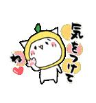 柚子ねこ3~ほんわかスタンプ~(個別スタンプ:37)