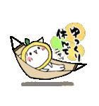 柚子ねこ3~ほんわかスタンプ~(個別スタンプ:38)