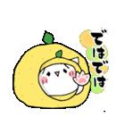 柚子ねこ3~ほんわかスタンプ~(個別スタンプ:39)