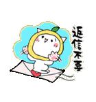 柚子ねこ3~ほんわかスタンプ~(個別スタンプ:40)