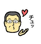 メガネのおじさん