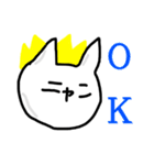 【にゃん】と書いて、ぬこ(個別スタンプ:02)