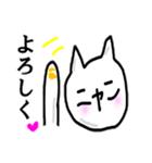【にゃん】と書いて、ぬこ(個別スタンプ:04)