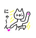 【にゃん】と書いて、ぬこ(個別スタンプ:05)