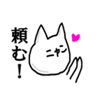 【にゃん】と書いて、ぬこ(個別スタンプ:08)