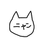 【にゃん】と書いて、ぬこ(個別スタンプ:40)