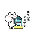 動く!ゆるくま5 夏!!(個別スタンプ:01)