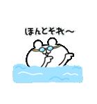 動く!ゆるくま5 夏!!(個別スタンプ:10)
