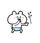 動く!ゆるくま5 夏!!(個別スタンプ:11)