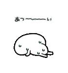 動く!ゆるくま5 夏!!(個別スタンプ:13)