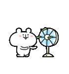 動く!ゆるくま5 夏!!(個別スタンプ:17)