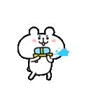 動く!ゆるくま5 夏!!(個別スタンプ:21)