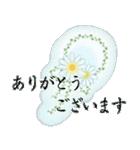 花かたらい 丁寧・敬語の挨拶(個別スタンプ:3)