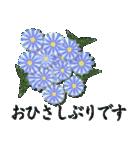 花かたらい 丁寧・敬語の挨拶(個別スタンプ:4)