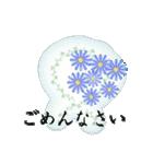 花かたらい 丁寧・敬語の挨拶(個別スタンプ:5)
