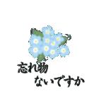 花かたらい 丁寧・敬語の挨拶(個別スタンプ:6)