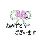 花かたらい 丁寧・敬語の挨拶(個別スタンプ:11)