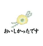 花かたらい 丁寧・敬語の挨拶(個別スタンプ:13)