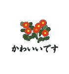 花かたらい 丁寧・敬語の挨拶(個別スタンプ:15)