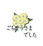 花かたらい 丁寧・敬語の挨拶(個別スタンプ:18)