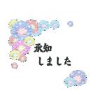 花かたらい 丁寧・敬語の挨拶(個別スタンプ:19)