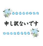 花かたらい 丁寧・敬語の挨拶(個別スタンプ:20)