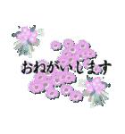 花かたらい 丁寧・敬語の挨拶(個別スタンプ:24)