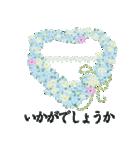 花かたらい 丁寧・敬語の挨拶(個別スタンプ:28)