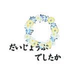 花かたらい 丁寧・敬語の挨拶(個別スタンプ:29)