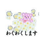 花かたらい 丁寧・敬語の挨拶(個別スタンプ:31)