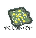 花かたらい 丁寧・敬語の挨拶(個別スタンプ:32)