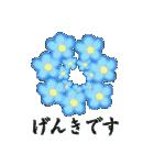花かたらい 丁寧・敬語の挨拶(個別スタンプ:33)